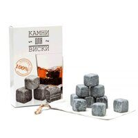 Камни для виски Whisky Stones ice melts